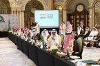 ختام أعمال الدورة الثالثة لمجلس التنسيق السعودي العراقي