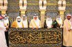 الأمير خالد الفيصل يسلّم كسوة الكعبة المشرفة لكبير سدنة بيت الله الحرام