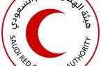 الهلال الأحمر :  5 إصابات بتصادم مركبات بمنطقة تبوك