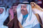 """سمو أمير منطقة الباحة يعزي """" الغامدي""""  في وفاة والده"""