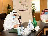 توقيع اتفاقية تعاون بين الإدارة العامة للخدمات الطبية بوزارة الداخلية وجامعة الإمام عبدالرحمن بن فيصل