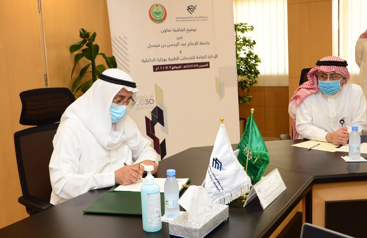 سعود بوست | توقيع اتفاقية تعاون بين الإدارة العامة للخدمات ...