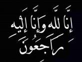 """والدة الأستاذ """" أحمد أبو شرحة """" في ذمة الله"""