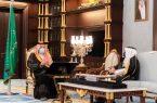 الأمير حسام بن سعود يتسلم تقريراً عن منجزات وجهود جامعة الباحة