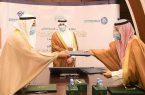 """الأمير سعود بن نايف يرعى توقيع اتفاقية بين """"تطوير الشرقية"""" و """"جامعة الإمام عبدالرحمن بن فيصل"""""""
