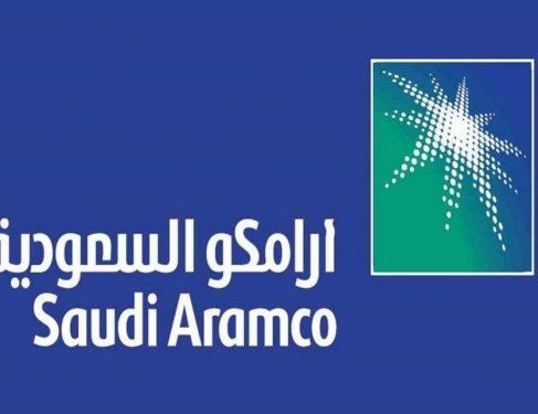 """نقل الأسهم المجانية لـ""""أرامكو"""" إلى المحافظ الاستثمارية للمستثمرين السعوديين.. اليوم"""