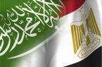 مصر تُعرب عن بالغ إدانتها لاستهداف ميلشيا الحوثي مطار أبها الدولي