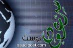 """هيئة الصحفيين السعوديين بالأحساء تشكر """"الغامدي"""