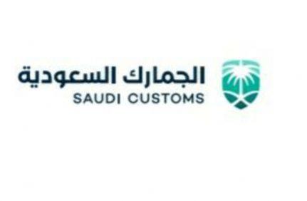 الجمارك السعودية تخفف التدابير الاحترازية على حركة الشاحنات في المنافذ البرية