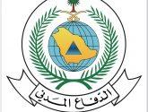 مدني جازان : إستمرار المتغيرات الجوية حتى نهاية الأسبوع