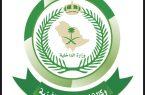 دوريات الأفواج الأمنية في جازان تضبط 224 كيلو من الحشيش بمحافظة الدائر