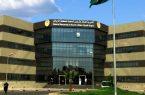 """282 طبيباً استفادوا من برنامج """"عقد طبيب سعودي تحت التدريب"""" بالرياض"""