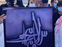 """القنصل العام لجمهورية لبنان بجدة يفتتح معرض"""" سلام بيروت"""""""
