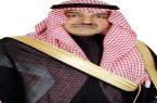 وفاة والدة محافظ مدينة طريف بدر بن نجر الصقر
