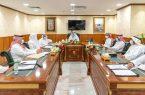 وكيل الرئيس العام لشؤون المسجد الحرام يجتمع بالوكلاء المساعدين