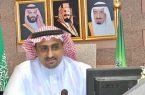 """المرشد السياحي الجعفري """" يهنئ سمو أمير المنطقة بمناسبة الثقة الملكية بالتمديد لسموه أربع سنوات قادمة"""