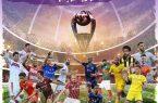 استئناف دوري كأس الأمير محمد بن سلمان للمحترفين