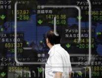 المؤشر القياسي الياباني يرتفع 0.11% في بداية التعامل بطوكيو