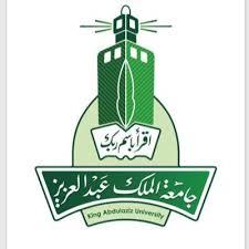 جامعة الملك عبدالعزيز تنشئ وحدات استثمارية لتحسين مستوى الخدمات