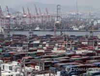 انخفاض الصادرات الكورية بمقدار 0.2% في الأيام العشرة الأولى من سبتمبر