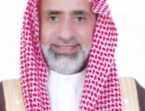 رئيس مجلس ادارة الجمعية الخيرية لصعوبات التعلم يهنئ القيادة والشعب السعودي