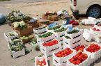 بلدية محافظة الجبيل تصادر 400 كيلو من الخضراوات