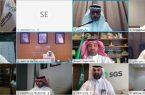 """جامعة الملك عبد العزيز تُدشن""""الدبلوم المهني في الخدمات الأرضية"""""""
