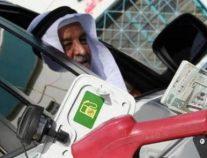 """"""" اليوم """"  أرامكو تعلن أسعار البنزين الجديدة لشهر سبتمبر"""
