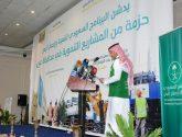 البرنامج السعودي لتنمية وإعمار اليمن يُدشن حزمة مشاريع لدعم التنمية في عدن