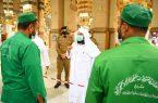 الرئيس العام يتفقد آلية توزيع عبوات زمزم على المصلين بالمسجد النبوي الشريف وفق الإجراءات الاحترازية