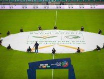 """السعودية تطلق حملة الترشح لاستضافة""""كأس آسيا 2027"""""""