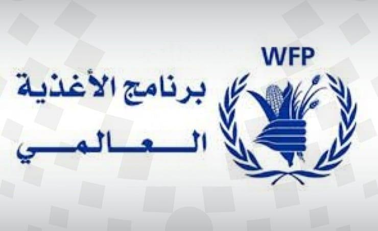 برنامج الغذاء يقدم مساعداتٍ طارئةً لـ 160 ألف سوداني