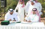 الأمير تركي بن طلال يشهد توقيع عقد تطوير عددٍ من القرى التراثية بمنطقة عسير