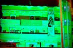 مركز الدعوة بالداير :  يتزين بصور القيادة ويكتسي الأخضر