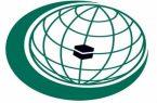 منظمةالتعاون الإسلامي تعتمد مساعدات مالية جديدة لـ6 دول