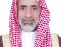 المعلمون السعوديون