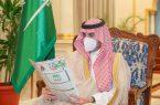 الأمير فيصل بن نواف يستقبل رئيس جامعة الجوف