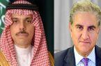 محادثات هاتفية بين وزيري الخارجية السعودي والباكستاني
