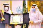 """هيئة الأمر بالمعروف بمحافظة بحرة تُفعّل حملة """" الصلاة نور """" في الجهات الحكومية والأهلية"""
