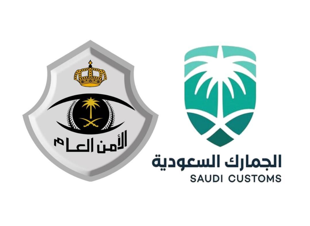 الجمارك السعودية تحبط تهريب قرابة 3 ملايين ريال في مطار الملك خالد الدولي