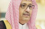 أمير منطقة الباحة يرعى غداً انطلاقة المهرجان الأول للزيتون بالمنطقة