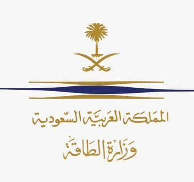 وزارة الطاقة: اعتداء إرهابي على سفينة نقل وقود في جدة