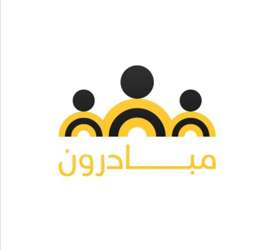 """فريق مبادرون التطوعي يُنفذ مبادرة """"سلة الطيبات"""" بالمدينة المنورة"""