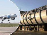 مصر للطيران تسير اليوم 53 رحلة دولية وداخلية لنقل 6022 راكبا