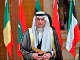 أمين عام منظمة التعاون الإسلامي يُدين المحاولة الفاشلة لميليشيا الحوثي بإطلاق صاروخ على الرياض