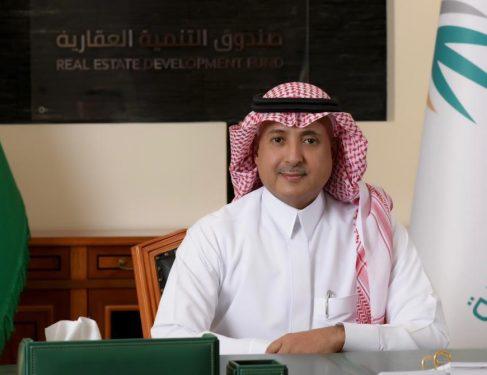سكني تودع 25 مليار ريال في الصندوق العقاري لتمكين الأسر السعوديه من التملك