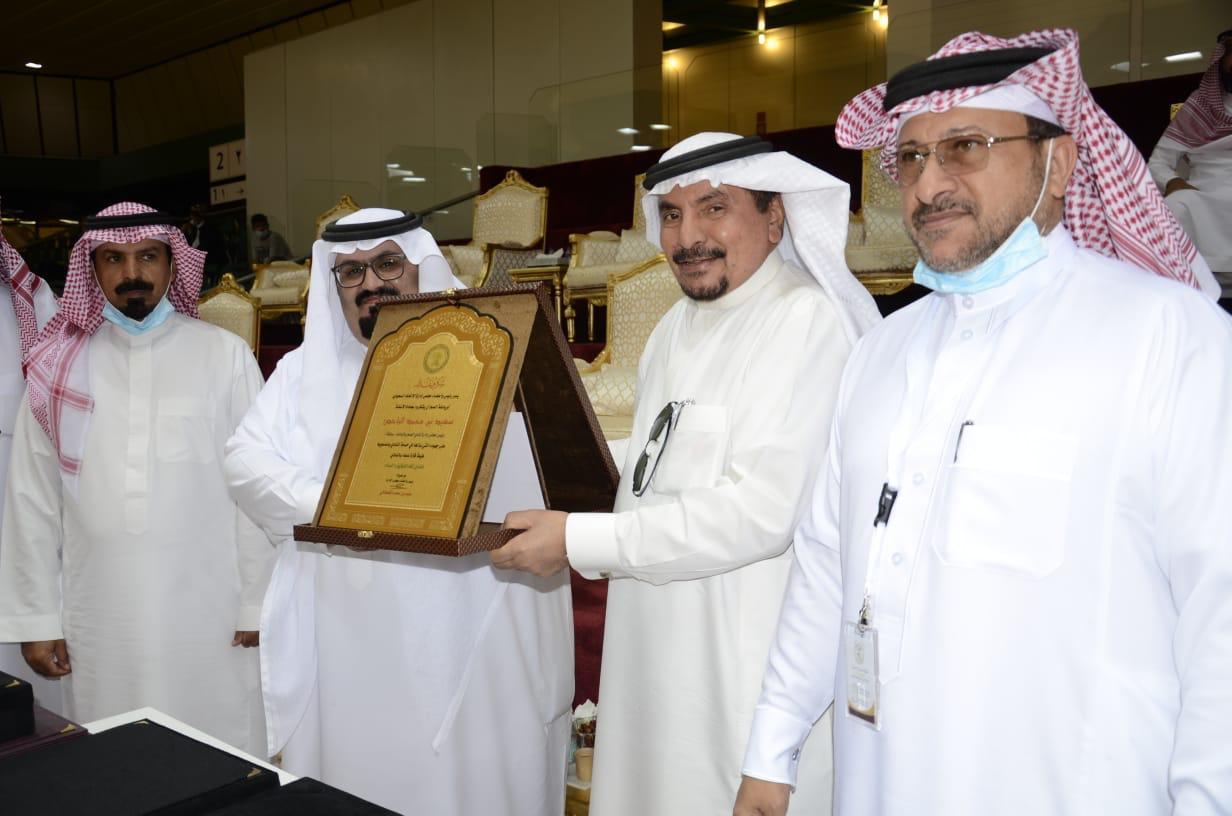 """الاتحاد السعودي لرياضة الصم يُكرم """"الباحص"""""""