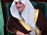 أمير منطقة تبوك يترأس اجتماع المحافظين غداً