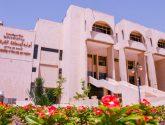 أمانة المنطقة الشرقية : ترسية عقد استثماري لتطوير مركز تجاري متعدد الأنشطة بالدمام