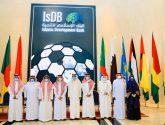 نادي الإبل والبنك الإسلامي للتنمية يبحثان الفرص الاستثمارية